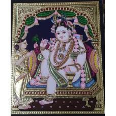 Durbar Krishna 3