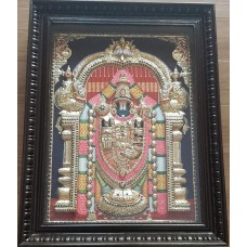 Hi-embossed Balaji small
