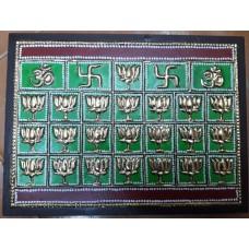 Kanakadhara Stothram Manai-Green