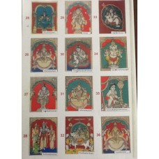 Glass painting catalogue page 3