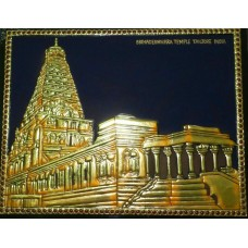 Big Temple - Brihadeeshwara