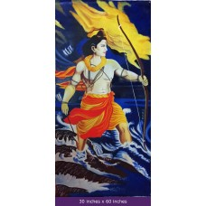 SriRama on Canvas
