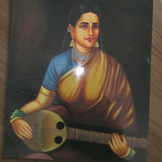 Ravi Varma - Lady with mandolin